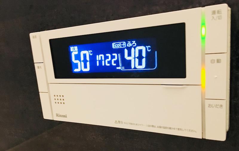 ふろ温度40℃のわが家と42℃の実家~仙台支店で建てた健康注文住宅に入居中!~