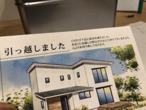 子どもたちの1学期の修了式でした~埼玉県で健康注文住宅に入居中!~
