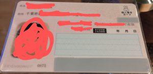 我が家のこだわり[37]/ルンバ~埼玉本店で建てた健康注文住宅に入居中!~