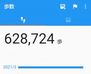 おうちでエクササイズ~埼玉本店で建てた健康注文住宅に入居中!~