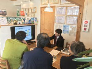 地震対策・断熱セミナー