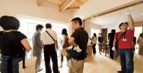 家づくりイベント情報ブログ