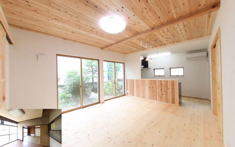 壁を抜き広いLDKに間取りを変更 | 自然素材の注文住宅,健康住宅 | 実例写真 | 東京都練馬区