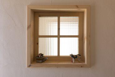 かわいい小窓 | 自然素材の注文住宅,健康住宅 | 実例写真 | 埼玉県さいたま市