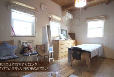 【動画あり】もっと、ずっと、愛おしくなる家~10年住んでみて~