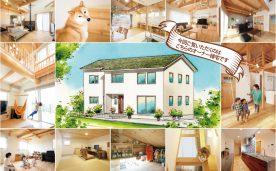 「身体に、自然に、お財布に優しい家」 完成現場見学会@宮城県仙台市M様邸